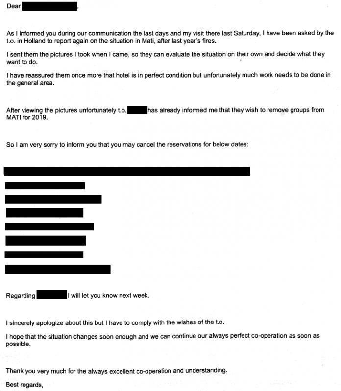 Επιστολή ακύρωσης κράτησης